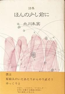f:id:bookface:20171127220702j:plain
