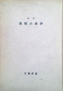 f:id:bookface:20171204214046j:plain