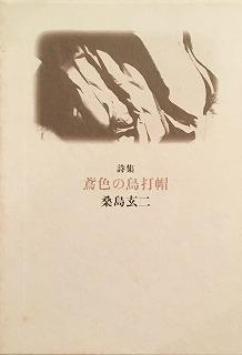 f:id:bookface:20171227231753j:plain