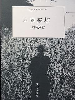 f:id:bookface:20171228002440j:plain