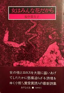f:id:bookface:20171229072435j:plain