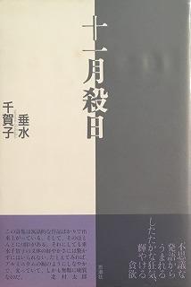 f:id:bookface:20171229091043j:plain