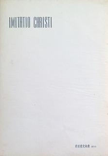 f:id:bookface:20180103002237j:plain