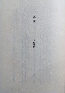 f:id:bookface:20180104001825j:plain
