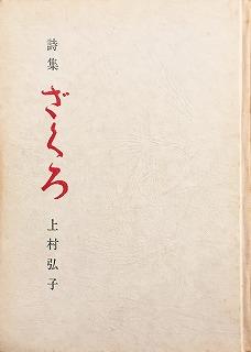 f:id:bookface:20180104213416j:plain