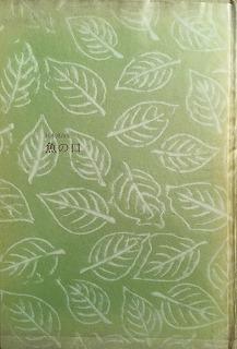 f:id:bookface:20180106211818j:plain