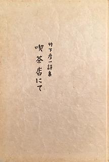 f:id:bookface:20180111212938j:plain