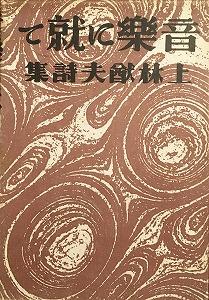 f:id:bookface:20180117180603j:plain