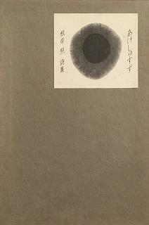 f:id:bookface:20180214231754j:plain