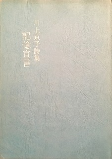 f:id:bookface:20180214232959j:plain