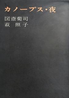 f:id:bookface:20180216145144j:plain