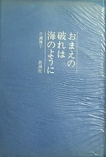 f:id:bookface:20180216215610j:plain