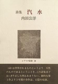 f:id:bookface:20180217004015j:plain