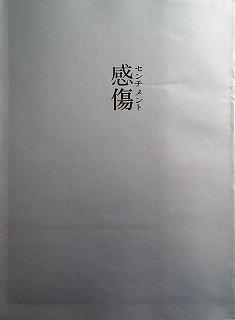 f:id:bookface:20180217084342j:plain