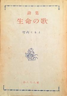 f:id:bookface:20180218075817j:plain