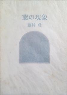 f:id:bookface:20180218170245j:plain