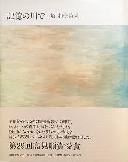 f:id:bookface:20180221214919j:plain