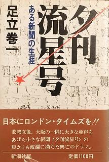 f:id:bookface:20180223221439j:plain