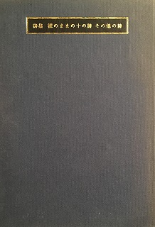 f:id:bookface:20180225005228j:plain