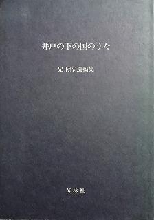 f:id:bookface:20180226232657j:plain