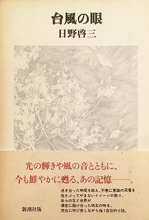 f:id:bookface:20180227212855j:plain