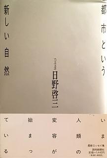 f:id:bookface:20180228213950j:plain