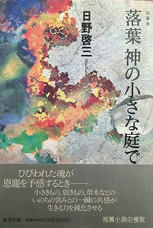 f:id:bookface:20180228214438j:plain