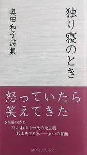 f:id:bookface:20180305003645j:plain