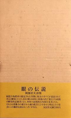 f:id:bookface:20180307140220j:plain