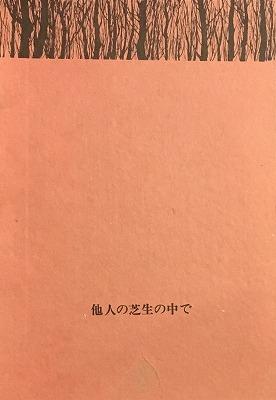 f:id:bookface:20180307143929j:plain