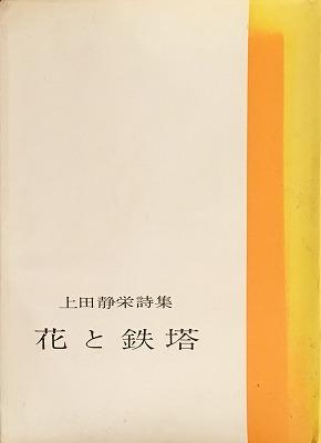 f:id:bookface:20180307154342j:plain