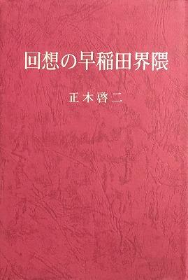 f:id:bookface:20180307161236j:plain