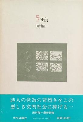 f:id:bookface:20180307163600j:plain