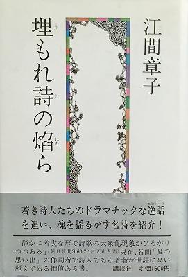 f:id:bookface:20180307163829j:plain