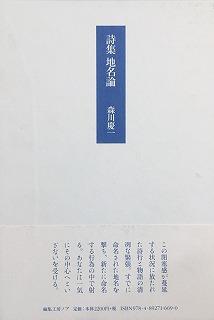 f:id:bookface:20180308204856j:plain