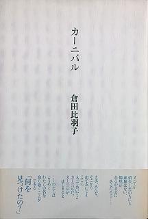 f:id:bookface:20180308205543j:plain