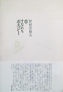 f:id:bookface:20180310080108j:plain