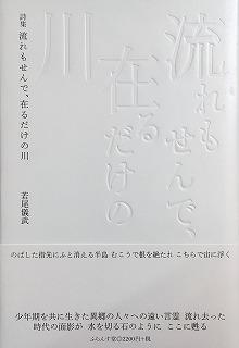 f:id:bookface:20180310212816j:plain