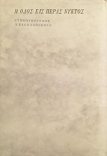 f:id:bookface:20180310230108j:plain