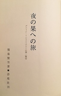 f:id:bookface:20180310230114j:plain
