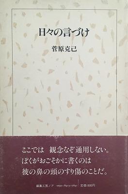 f:id:bookface:20180314202715j:plain