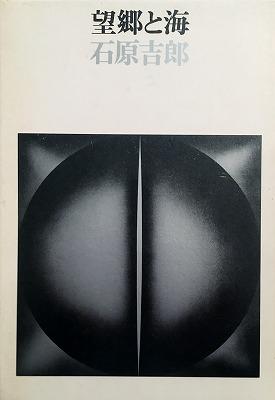 f:id:bookface:20180314203221j:plain