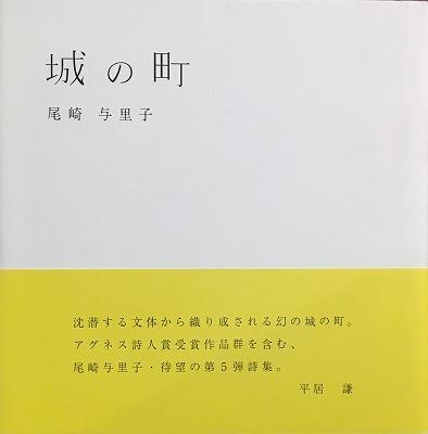 f:id:bookface:20180314205409j:plain
