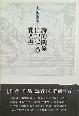 f:id:bookface:20180315153441j:plain
