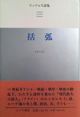 f:id:bookface:20180316162401j:plain