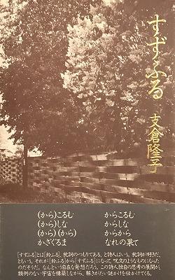 f:id:bookface:20180316205135j:plain