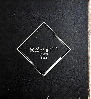 f:id:bookface:20180319203732j:plain