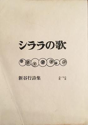 f:id:bookface:20180319204551j:plain