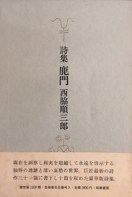 f:id:bookface:20180320104012j:plain