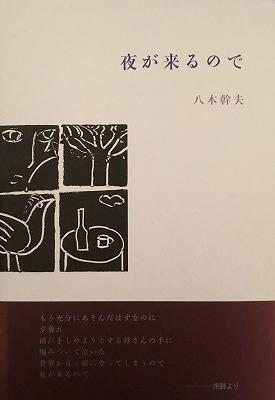 f:id:bookface:20180320163152j:plain
